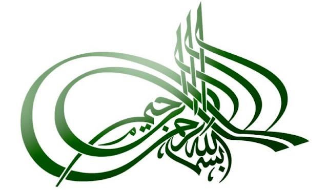 Kaligrafi terindah Bismillahirrahmanirrahim