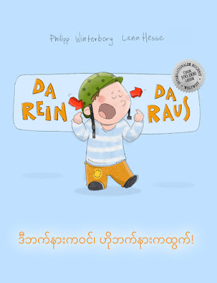 www.amazon.de/s/?keywords=philipp+winterberg+da+rein+da+raus+kinderbuch+bilingual&tag=philipwinte0d-21&sort=date-desc-rank