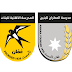 مطلوب مدرسين خصوصي للعمل لدى مدرسة اهلية في عمان