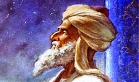Makalah Pengertian Dan Ruang Lingkup Filsafat Pendidikan Islam Maha Makalah