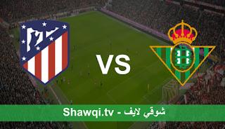 مشاهدة مباراة ريال بيتيس واتلتيكو مدريد بث مباشر اليوم بتاريخ 11-4-2021 في الدوري الاسباني