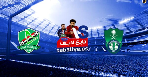 مشاهدة مباراة الأهلي السعودي والشرطة بث مباشر اليوم 2020/09/14 في دوري أبطال آسيا