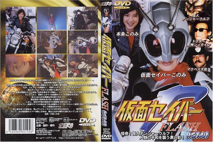 ZOR-04 Masks saver FLASH ACT.01