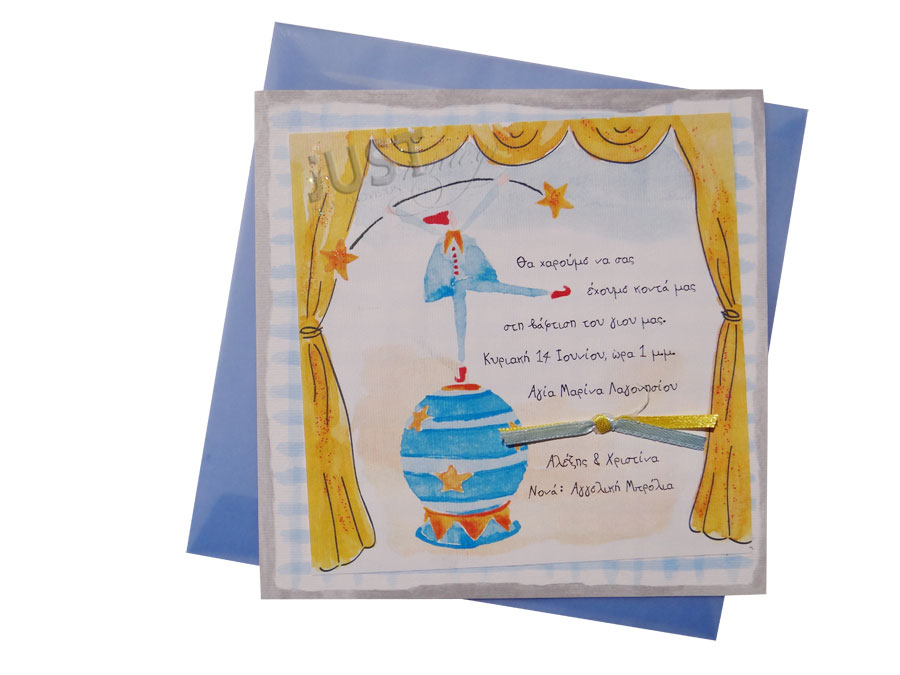 Baptism invitations magic planet C820