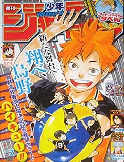 Hellominju.com: ハイキュー!! | 週刊少年ジャンプ 2016年2月  | Haikyuu!! Shōnen Jump covers | Hello Anime !