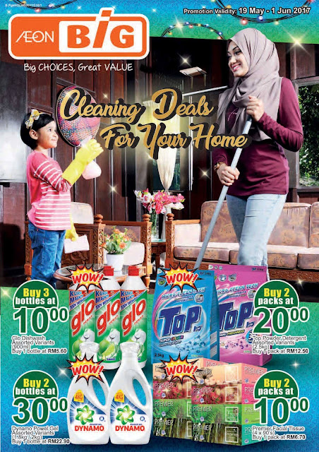 AEON BiG Malaysia National Catalogue Promotion