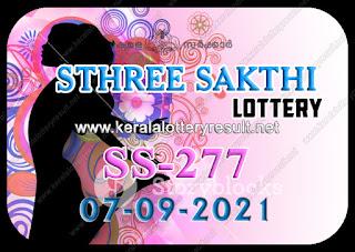 Kerala Lottery Result 07-09-2021 Sthree Sakthi   SS-277 kerala lottery result, kerala lottery, kl result, yesterday lottery results, lotteries results, keralalotteries, kerala lottery, keralalotteryresult, kerala lottery result live, kerala lottery today, kerala lottery result today, kerala lottery results today, today kerala lottery result, Sthree Sakthi  lottery results, kerala lottery result today Sthree Sakthi , Sthree Sakthi  lottery result, kerala lottery result Sthree Sakthi  today, kerala lottery Sthree Sakthi  today result, Sthree Sakthi  kerala lottery result, live Sthree Sakthi  lottery  SS-277, kerala lottery result 07.09.2021 Sthree Sakthi   SS-277 february 2021 result, 07 09 2021, kerala lottery result 07-09-2021, Sthree Sakthi  lottery  SS-277 results 07-09-2021, 07/09/2021 kerala lottery today result Sthree Sakthi , 07/09/2021 Sthree Sakthi  lottery  SS-277, Sthree Sakthi  07.09.2021, 07.09.2021 lottery results, kerala lottery result february 2021, kerala lottery results 07th february 2011, 07.09.2021 week  SS-277 lottery result, 07-09.2021 Sthree Sakthi   SS-277 Lottery Result, 07-09-2021 kerala lottery results, 07-09-2021 kerala state lottery result, 07-09-2021  SS-277, Kerala Sthree Sakthi  Lottery Result 07/09/2021, KeralaLotteryResult.net, Lottery Result