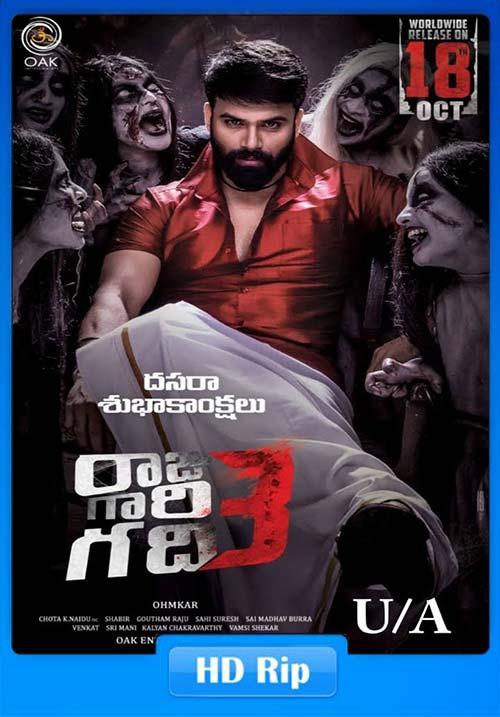 Raju Gari Gadhi 3 2019 Telugu 720p HDRip x264 | 480p 300MB | 100MB HEVC Poster