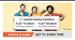 (Earn Money) Amazon Invite and earn ₹31 per user and extra ₹50 on first Money Transfer (Maha Loot) 1