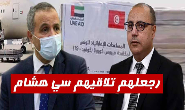 Abdellatif Mekki appelle Hichem Mechichi à renvoyer le vaccin aux Emirats (Photos)