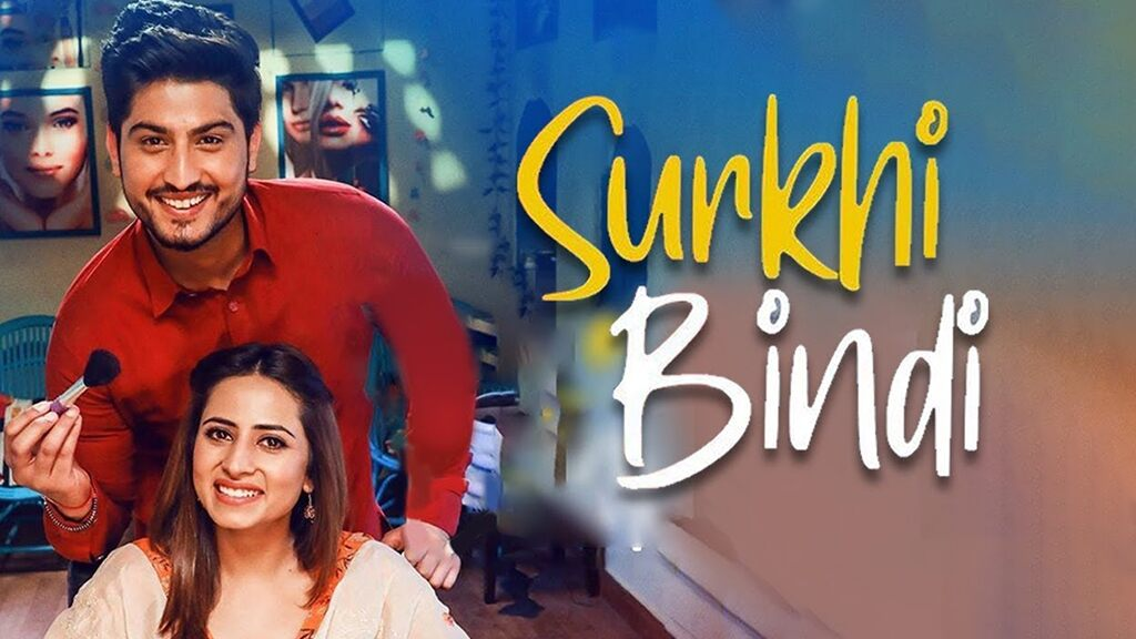 Surkhi Bindia Download Full Movie 2019