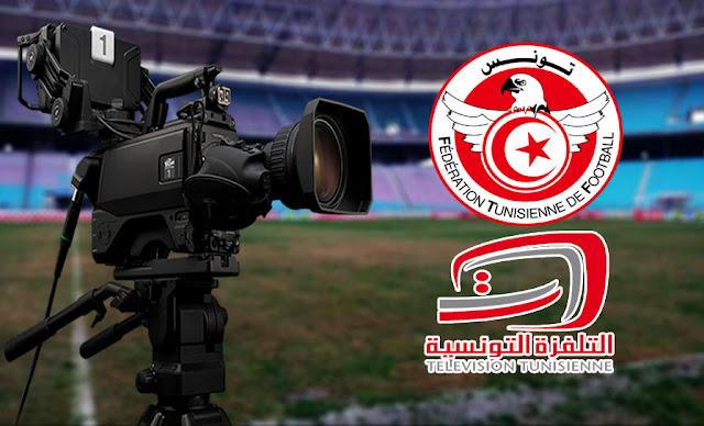 كأس تونس: كأس الحبيب بورقيبة برنامج مقابلات اليوم والنقل التلفزي والحكام