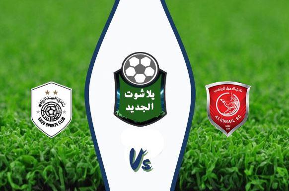 نتيجة مباراة الدحيل والسد القطري اليوم الجمعة 17-01-2020 كأس قطر