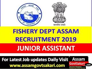 Department of Fisheries Assam Recruitment 2019