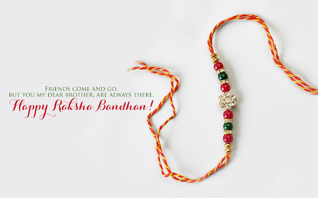 raksha bandhan wallpapers