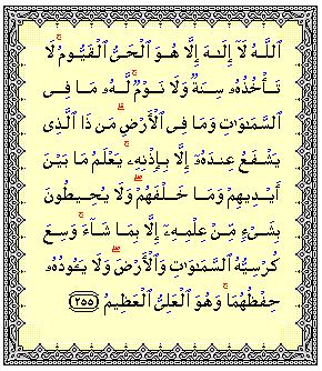 Ayat Kursy