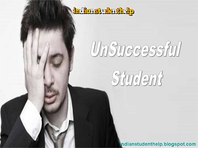 Why is Not All The Students Successful in Their Lives? In Hindi