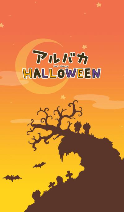 fool alpaca Halloween(Theme)