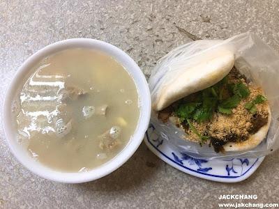 綜合(半肥半瘦)+四神綜合湯(腸+肚)