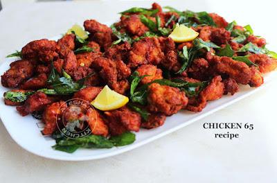 chicken 65 recipe yummy perfect chicken 65 kerala style chicken recipes perfect tasty chicken simple chicken recipes chapati side dishes