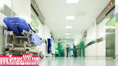 أخبار المغرب فيروس كورونا المستجد corona virus يستنفـر أطبـاء القطـاع الخـاص