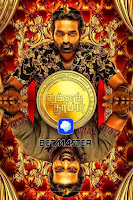 Tughlaq Durbar 2021 Dual Audio Hindi [HQ Dubbed] 720p HDRip