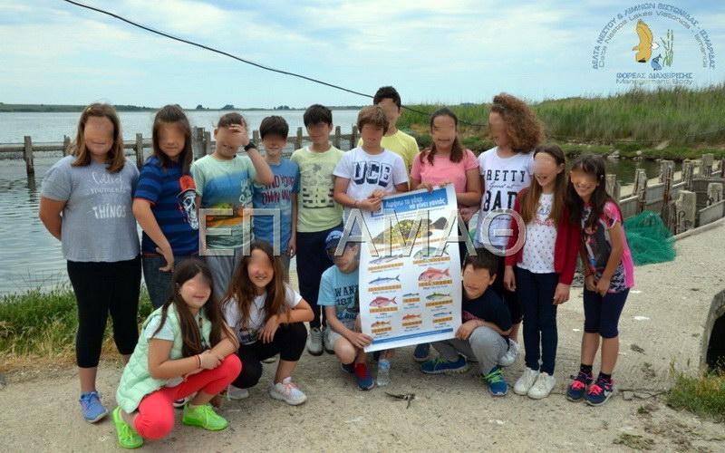 Παγκόσμια Ημέρα Μετανάστευσης Ψαριών στο Εθνικό Πάρκο Ανατολικής Μακεδονίας - Θράκης