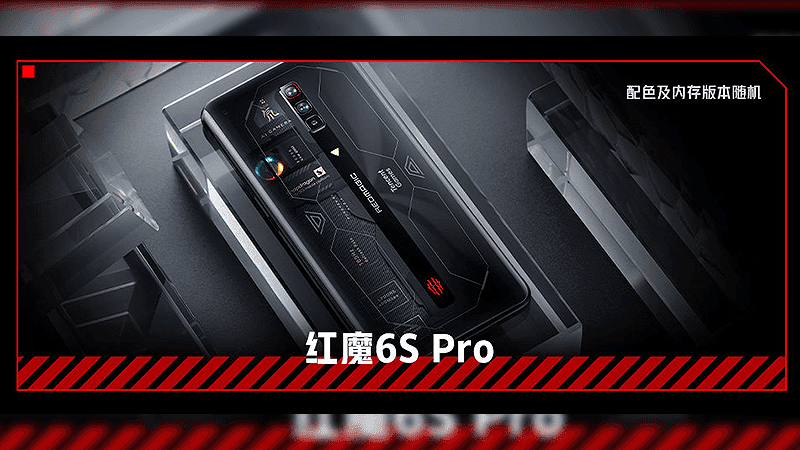 The Red Magic 6S Pro has a great gamer aesthetic