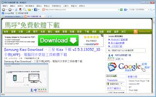 SlimBrowser Portable 免安裝中文版,網游輕舟:可快速下載影片、音樂MP3的瀏覽器(上網加速版)
