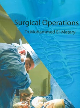 Surgery Books, Dr. Mohammed El-Matary (2020-2021)