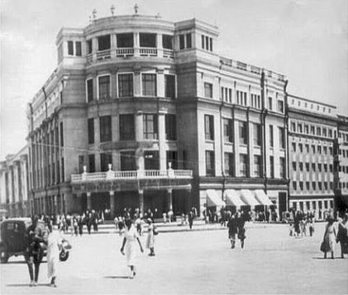 Univermag Department Store picture 1