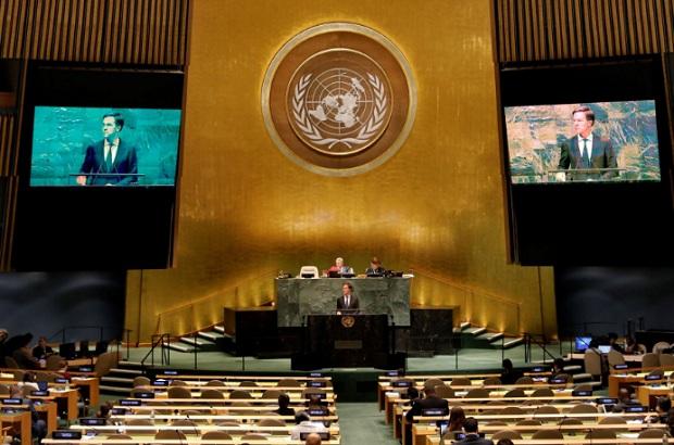 ONU hace un llamado a la reflexión y la calma en el Perú