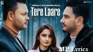 [Kulwinder Billa] Tere Laare song video & mp3 download | Tere Laare Lyrics