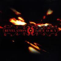 [2004] - Revelation Theory [EP]