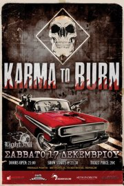 [Live Report] Karma To Burn, 1000mods @ Thessaloniki, 17/12/2011