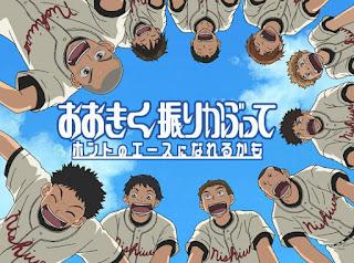 Ookiku Furikabutte: Natsu no Taikai Hen – Todos os Episódios