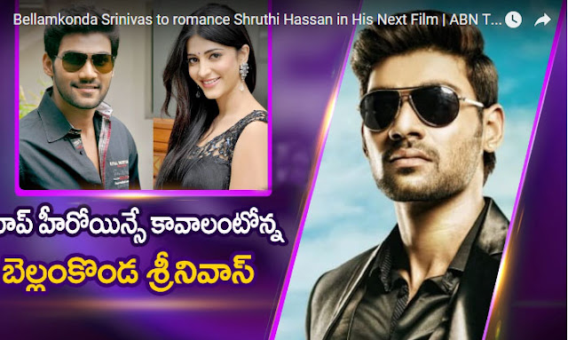 Bellamkonda To Pair Up With Shruti Haasan