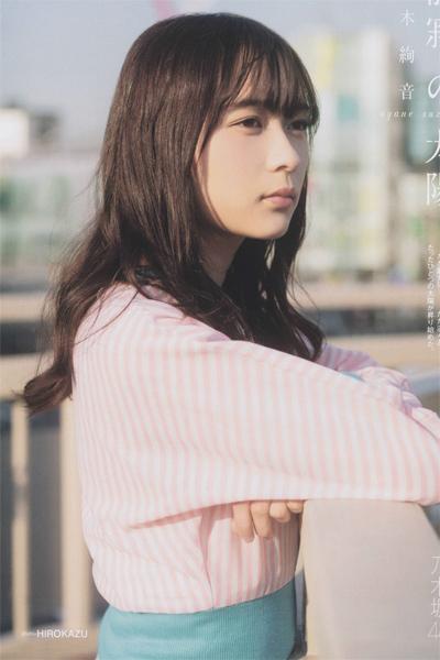 Ayane Suzuki 鈴木絢音, B.L.T. 2019.05 (ビー・エル・ティー 2019年5月号)