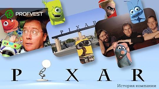 Компания Pixar: история развития анимационной студии
