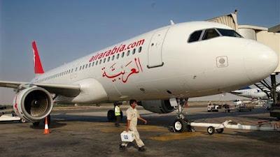 طائرة العربية