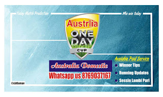 Today Match Prediction Victoria vs South Australia JLT One DayCup