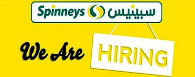 Job Openings At Spinneys Dubai
