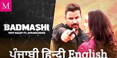 Badmashi Lyrics In Hindi Punjabi English - Veet Baljit, Afsana Khan