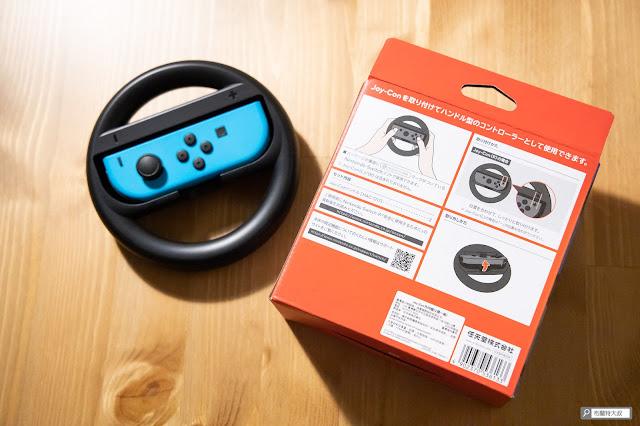 【生活分享】大手使用 Joy-Con 的救贖,Switch 原廠方向盤套件 - 外盒背面有取下的說明