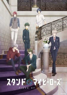 Stand My Heroes: Piece of Truth BD Batch Sub Indo