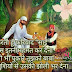 Sai Baba Hindi Wishes, Greetings with Photos