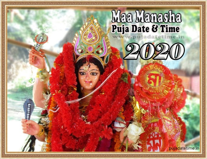 2020 Manasa Puja Date & Time in India, Manasa Puja Schedule 2020