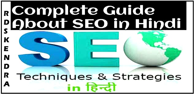 ON PAGE SEO COMPLETE GUIDE