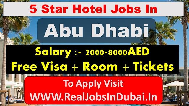 Anantara Hotel Jobs In Abu Dhabi - UAE 2021