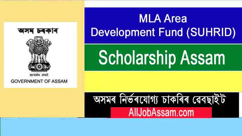 MLA Area Development Fund (SUHRID) Scholarship Assam